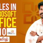 Styles | Microsoft office 2010 tutorial in Tamil | #3